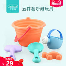 Bainshi Children's Beach Toy Set Shovel Summer Water Playing Toy Barrel Beach Toy Set Cassia Seed