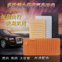 Car CD car CD box creative car CD package storage clip large capacity CD package CD set DVD package