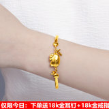 Hong Kong authentic pure gold Hello Kitty cat bracelet bracelet bracelet bracelet 999 foot gold lady Earring