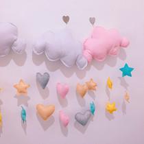ins粉色儿童房墙面装饰品星星白云朵挂饰品少女心爱心房间挂件串