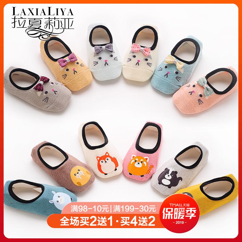 儿童地板袜宝宝防滑底婴儿船袜早教鞋袜软底袜套学步袜子薄款夏季
