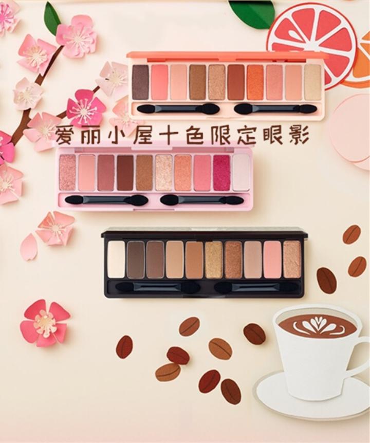 包邮 韩国爱丽小屋新款限定十色眼影盘樱花咖啡果汁桃花妆酒红
