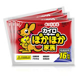 Japanese warm hand holding from the heat winter 100 pieces of disposable warm baby paste students winter cold-proof paste