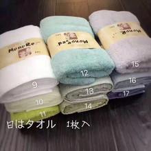 毛巾 到日本 随手入几条 不错 面巾 一款 全面纯色洗脸巾