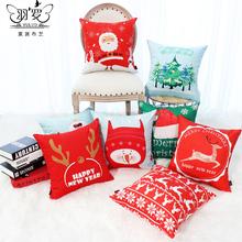 羽罗 可爱卡通抱枕圣诞老人靠垫圣诞礼物ins冬季雪人新年毛绒靠枕