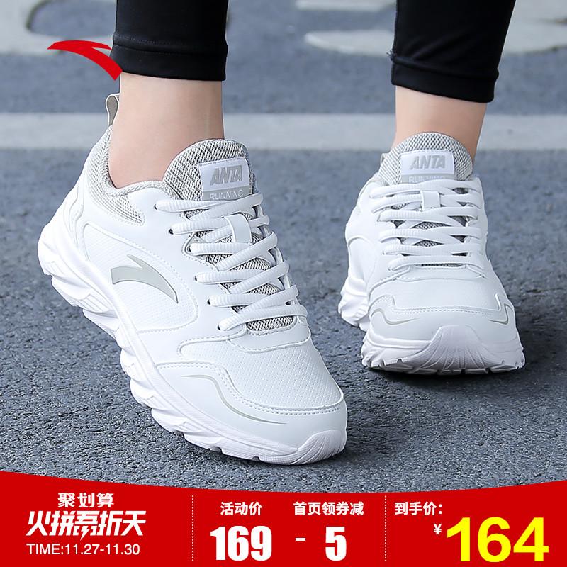 安踏官网女鞋跑步鞋2019秋冬季新款皮面休闲鞋运动鞋防水女跑鞋子