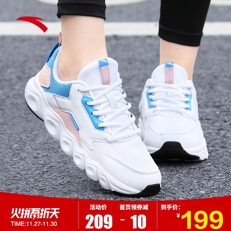 安踏运动鞋女鞋官网2019秋冬季新款网面复古休闲跑步鞋子正品