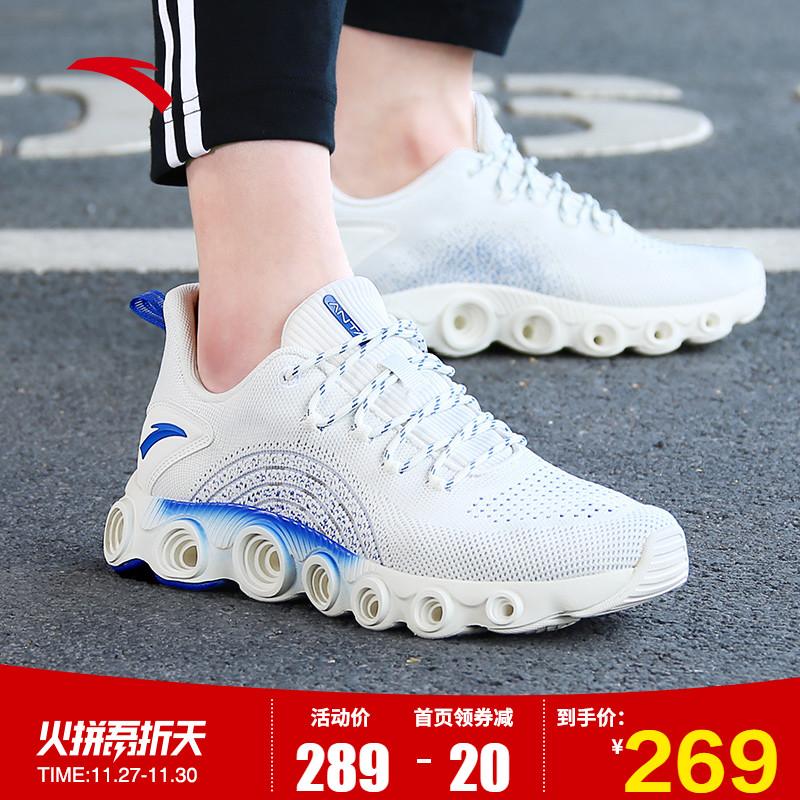 安踏跑鞋男鞋女鞋2019秋冬季新款官网网面轻便运动鞋休闲跑步鞋子