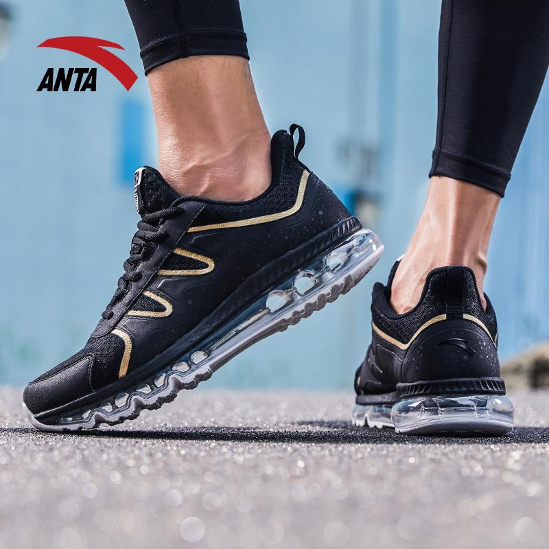 安踏男鞋气垫鞋运动鞋2018秋季新款官方正品全掌气垫减震休闲跑鞋