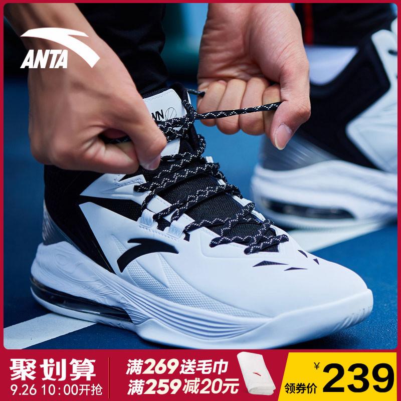 安踏篮球鞋男鞋2018秋季新款气垫鞋休闲高帮耐磨减震运动鞋男战靴