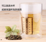 Creative tea leak tea filter 304 stainless steel tea filter tea bag tea strainer tea ball