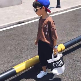 童装夏装男童套装2019新款中大童洋气韩版儿童夏季帅气两件套潮衣