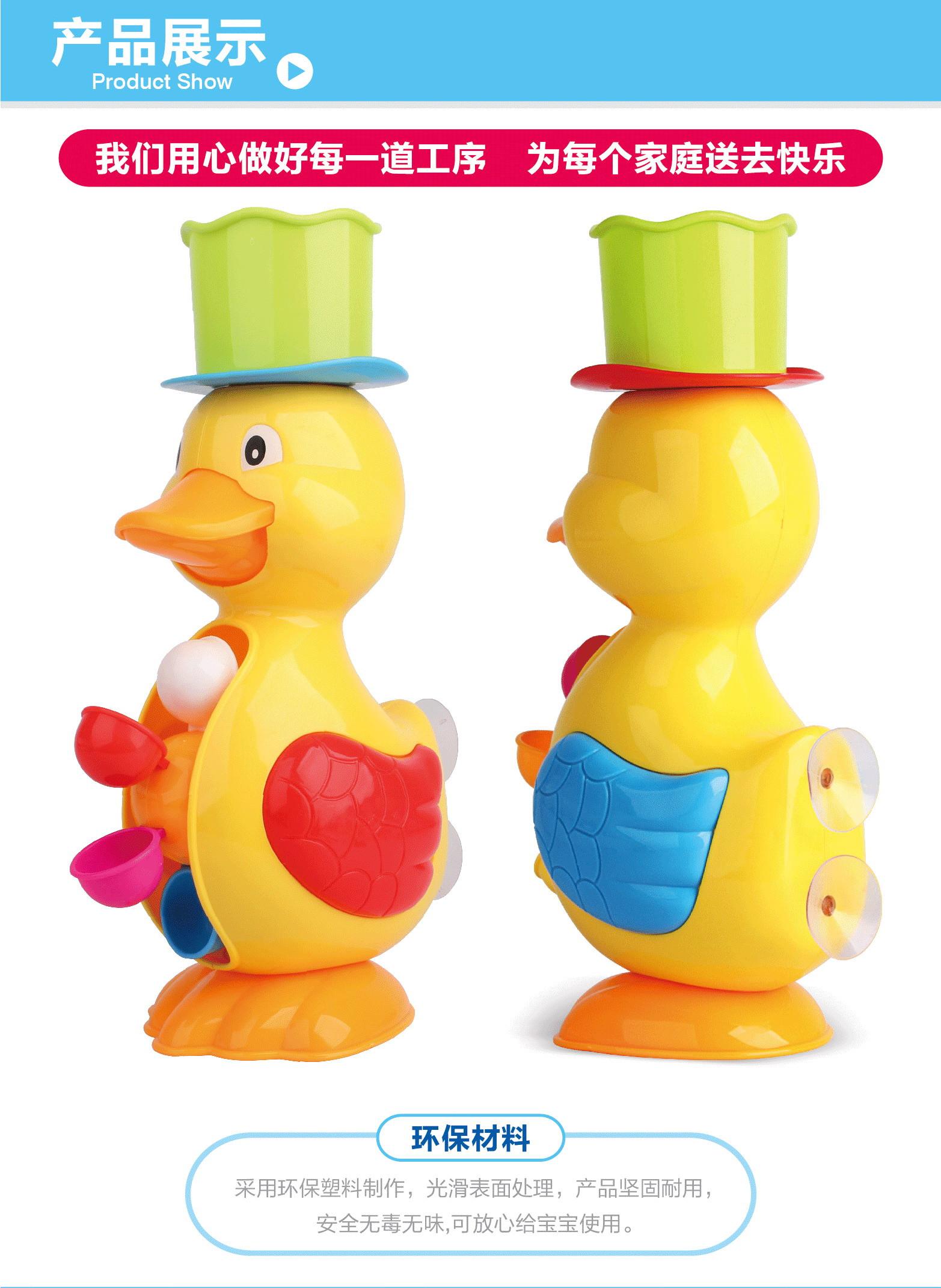 游泳池玩具 水上玩具 儿童洗澡喷水头花洒安全无毒洗澡鸭子小黄鸭