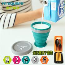 折叠水杯硅胶漱口杯旅行户外便携式创意迷你杯旅游可伸缩水壶杯子