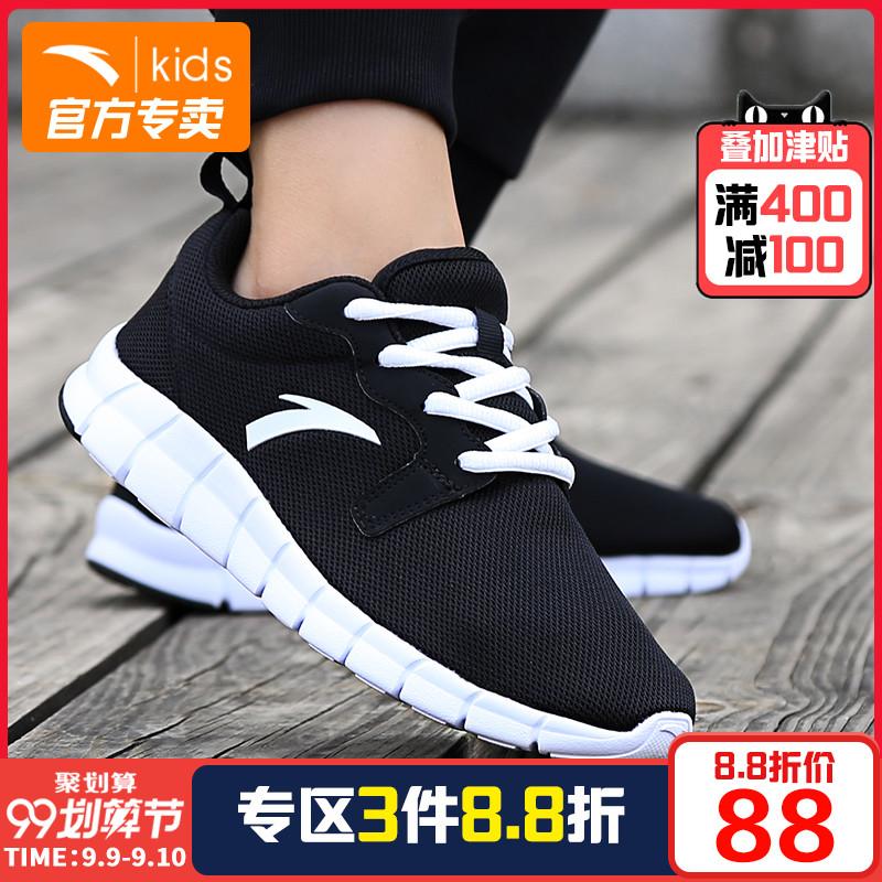 安踏男童运动鞋2019春秋季新款官网中大童鞋子儿童透气网面跑步鞋