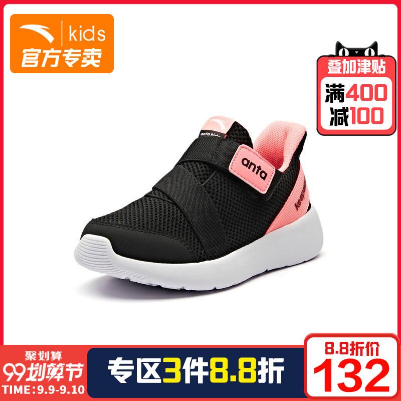 安踏童鞋女童運動鞋2019春秋季新款兒童網面透氣跑步鞋中小童鞋子