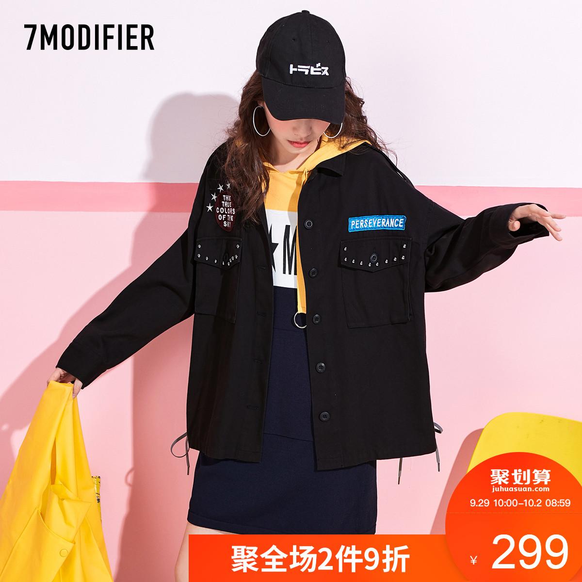 品质韩版风衣