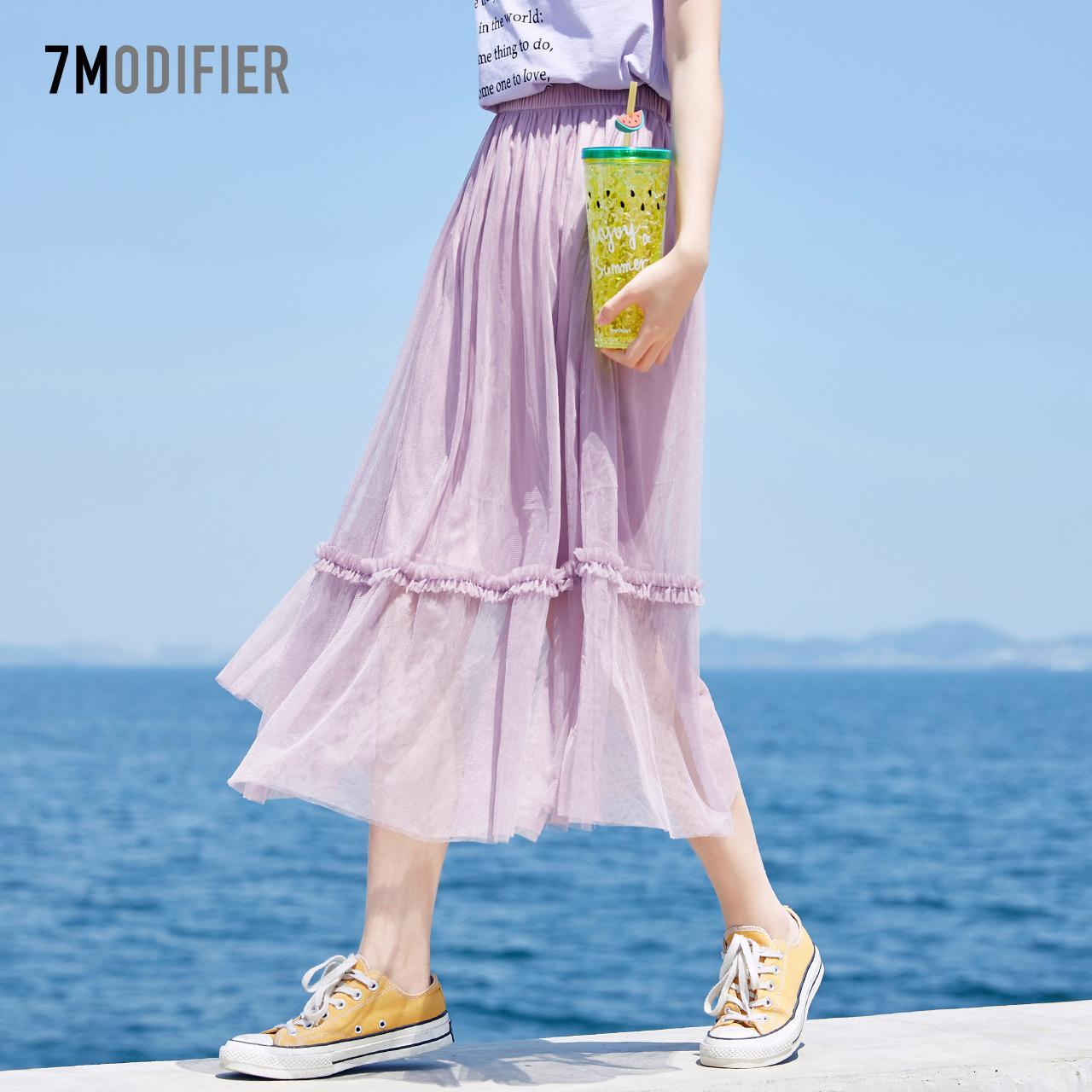 韓版大裙擺