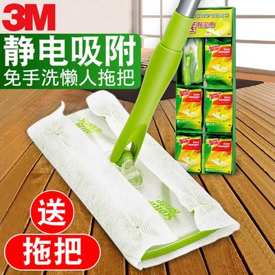 3M思高静电除尘拖把拖布平板家用瓷砖地免手洗一拖净抖音拖把懒人