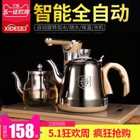 电热烧水壶泡茶抽水