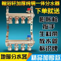 全铜加厚放气配件阀门地暖大流量分水器放水堵地暖管堵头地暖促销