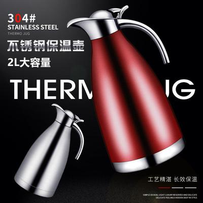 热水壶2升保温
