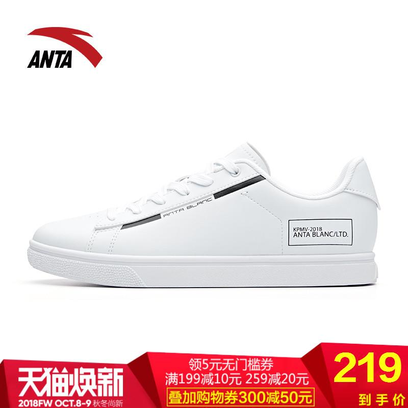 安踏板鞋女小白鞋女鞋2018秋季新款绿尾运动鞋夏季学生透气休闲鞋