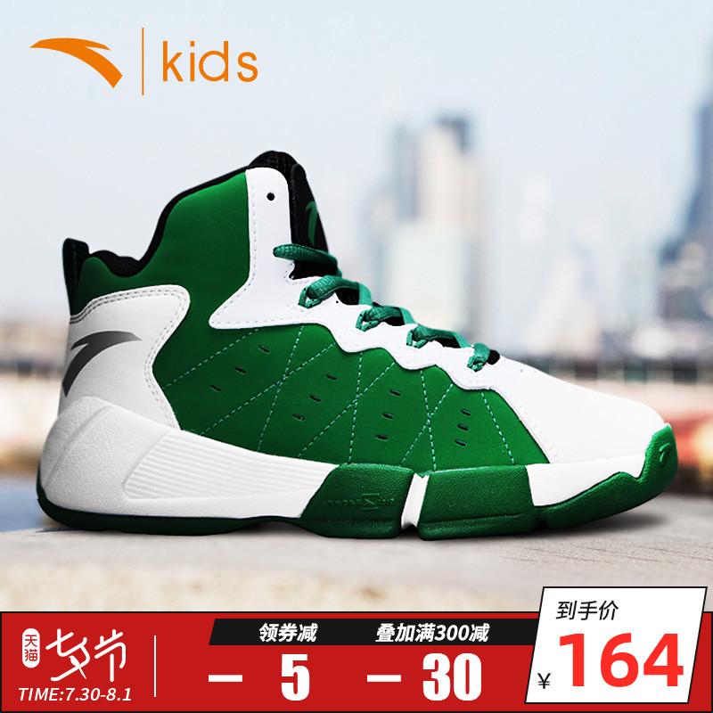 安踏童鞋儿童篮球鞋2019夏季新款官网高帮透气中大童男童运动鞋子