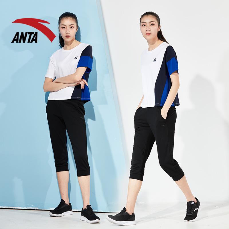 安踏女运动套装2018秋冬新款运动服舒适健身瑜伽套装针织跑步套装