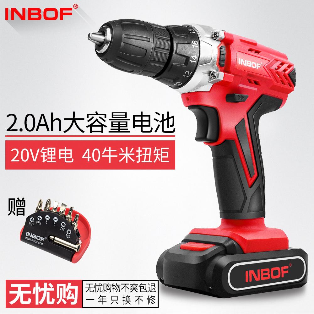 INBOF鹰宝20V充电钻 锂电池充电式手电钻手枪钻工业级电动螺丝刀