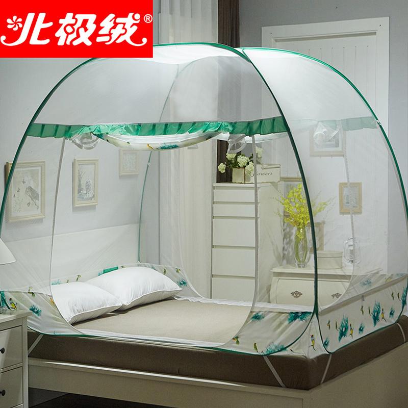 蒙古包折叠式蚊帐
