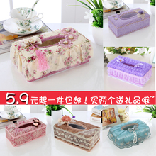 Special lace fabric tissue box Green carton pumping Creative home car tray paper towel storage box