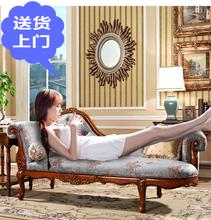 欧式实木贵妃椅 卧室沙发床 布艺躺椅 全实木美人榻 住宅家具沙发
