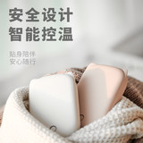 Hand warmers female charging mobile power mini dual-use portable portable plush cute little winter Korean version