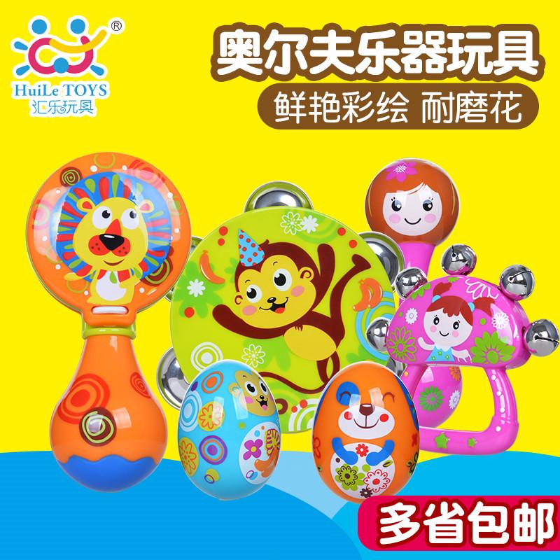 板手拍鼓汇乐手摇铃鼓响新生婴儿童宝宝玩具0-3岁