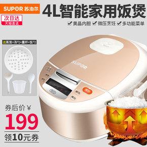 SUPOR/苏泊尔 CFXB40FD8041-86电饭煲锅家用智能4L正品2-3-4-5人6