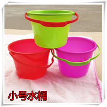 Kindergarten Bucket Thickening Children's Toy Plastic Bucket Playing Water, Digging Sand Bucket, Playing Sand Catching Fish Colorful Bucket