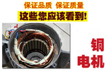 鲁沂坡口机 Copper core motor Stair handrail grinding machine Upgrade type
