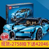 LEGO乐高机械组科技系列布加迪威龙chiron42083 正品现货积木玩具