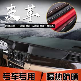 虎爵仕仪表台避光垫专用 丰田六七代新凯美瑞 防滑改装隔热遮阳挡