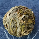 Yunnan Pu'er tea raw tea mini small tea dragon ball 2019 New Year's Day old wild tree pure material special grade 500g