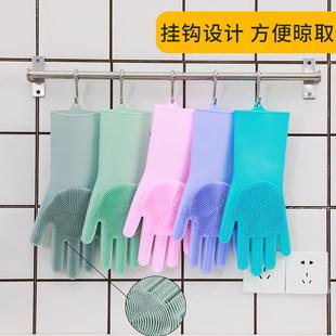 抖音魔术硅胶洗碗手套女隔热防水防滑多功能刷碗神器家务厨房韩国