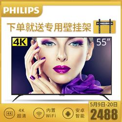 Philips/飞利浦 55PUF6022/T3 55吋液晶电视机4K高清智能网络平板