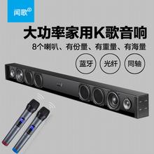 无线K歌回音壁挂音箱蓝牙电视机音响客厅低音炮家用投影仪5.1音响