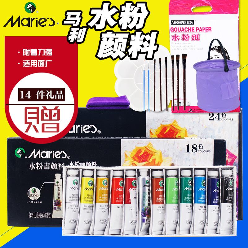 Краски для рисования Артикул 530754214975