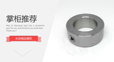 Fixed ring sleeve retaining ring 304 stainless steel 6/8/10/12/15/16/18/20/25/30/35/40/50