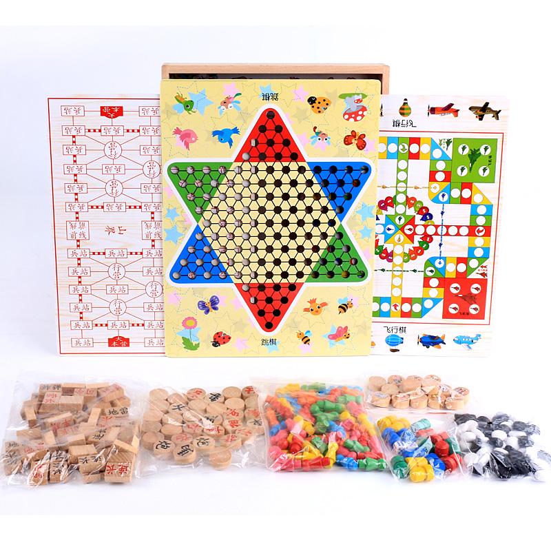 跳棋飞行棋五子斗兽棋桌面游戏多功能成人棋儿童益智桌游木制玩具