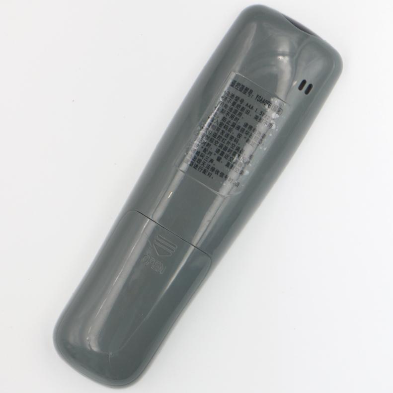 格力空调开机解码解锁 30510143 密码遥控器YSAA0FB(解密)开新机