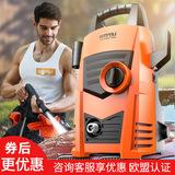 亿力高压洗车机神器家用迷你便携式220v小型全自动多功能刷车水泵