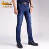金盾牛仔裤